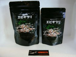 画像1: EBI SUPPLE 90g
