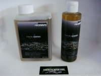 recovers.(フコイダン) 200ml